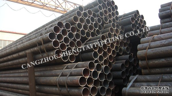 china Structral Steel Pipe manufacturing/supplier