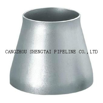 china Carbon steel concentric reducer maufacturers manufacturing/supplier